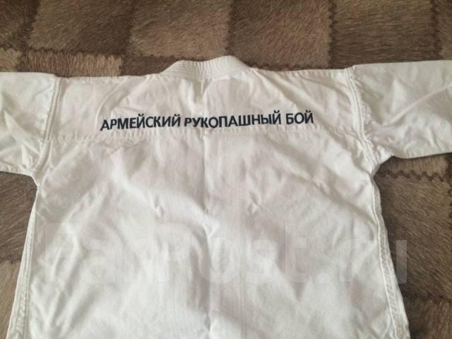 Униформа для рукопашного боя.
