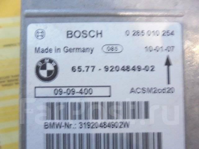Блок управления airbag. BMW X5, E70