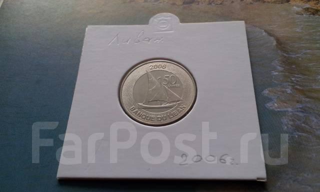 Ливан. 50 ливров 2006 года. Флот! UNC!