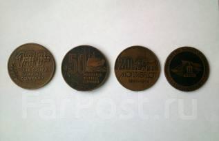 Памятные медали Пароходства СССР