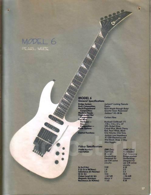 Charvel Model 6