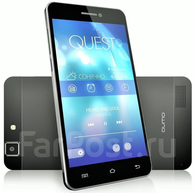 QUMO Quest 507. Новый