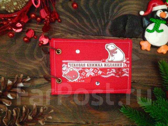 Новогодний подарок- чековая книжка желаний. Под заказ