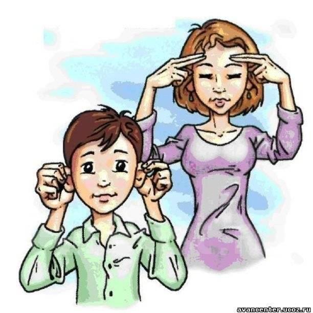 Помощь детского кинезиолога детям и родителям