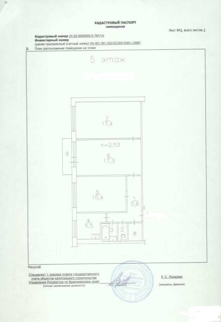 3-комнатная, улица Новая 46. Кировский, агентство, 62 кв.м.