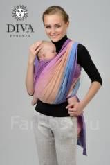 Слинги-шарфы.