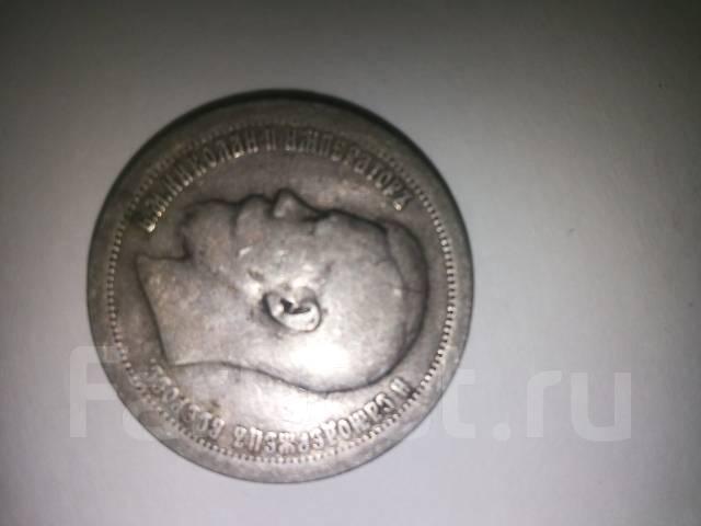 Монеты царскии