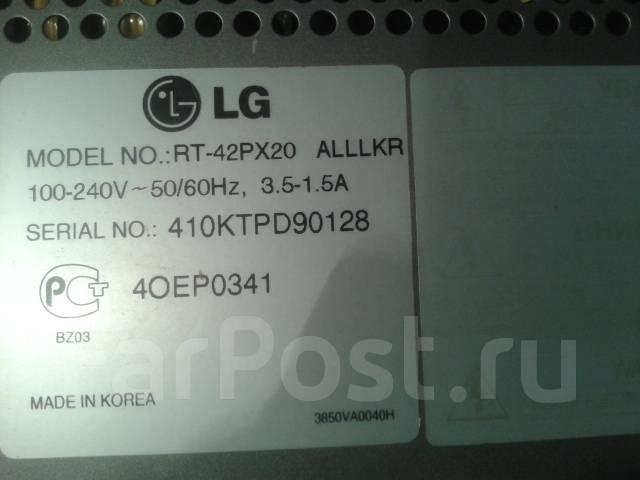 "LG. 42"" Плазма"