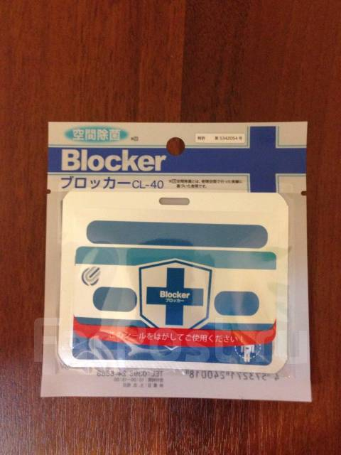 Блокатор вируса Blocker C-40 Япония