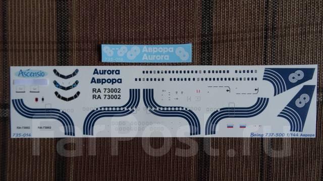 Сборная модель Boeing-737 500 1/144 (DACO) air baltic + Aurora Аврора