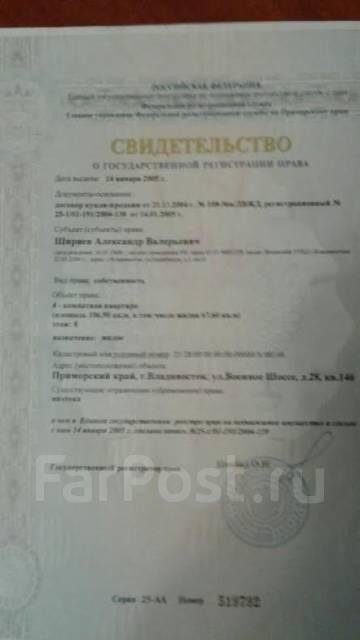 4-комнатная, улица Военное Шоссе 28. Некрасовская, частное лицо, 109 кв.м. Кухня
