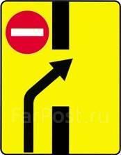 Дорожный знак 6.19.2 Предварительный указатель перестроения