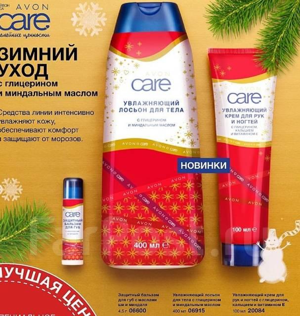 """Готовим подарки! Набор """"зимний уход"""" с глицерином и миндальным маслом"""