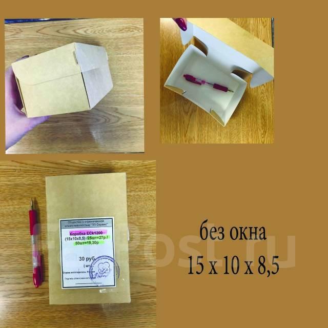 Крафт коробки. много размеров, для выпечки / упаковки мыла, чая, творч