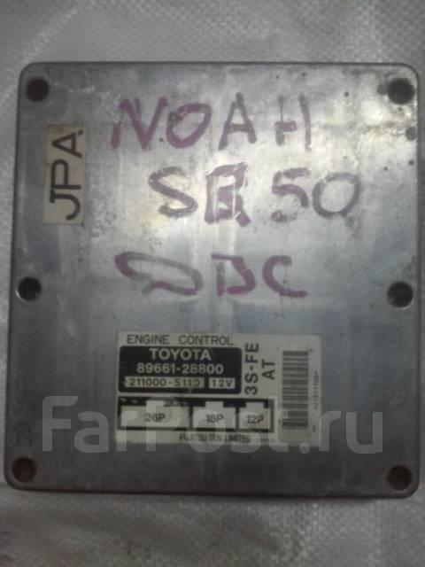 Блок управления двс. Toyota Lite Ace, SR40 Toyota Town Ace, SR40 Toyota Town Ace Noah, SR40, SR50 Toyota Lite Ace Noah, SR40, SR50 Двигатель 3SFE