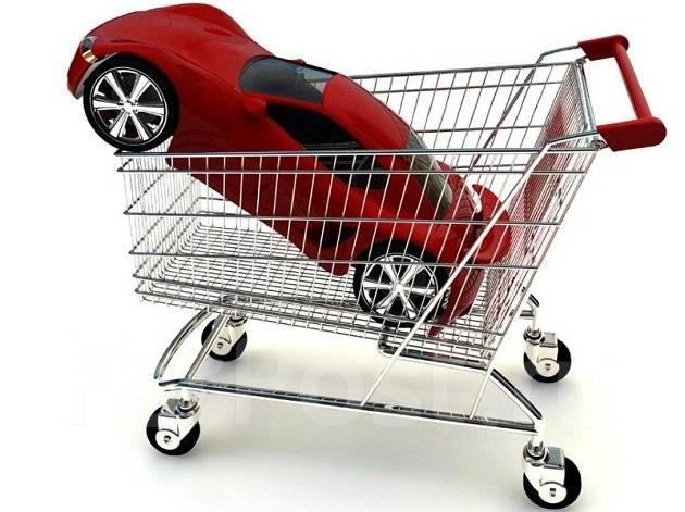 Составление договоров купли-продажи авто!