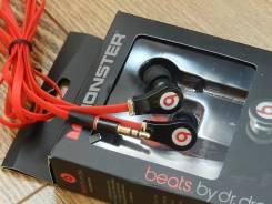 Beats Tour