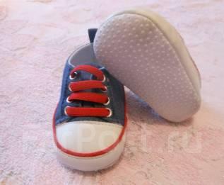 Ботинки. 16 – 17