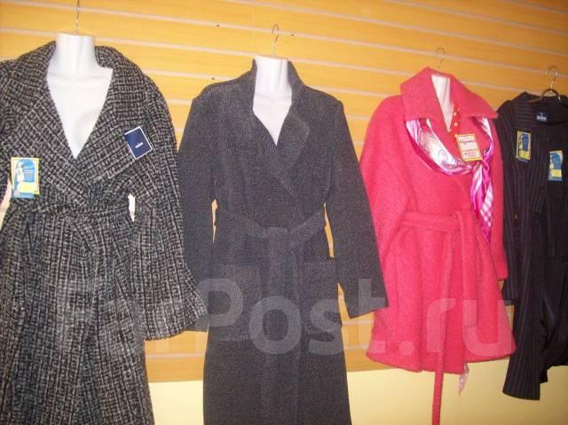 Ремонт и пошив одежды