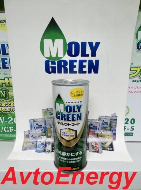 Moly Green. Вязкость ОРГАНИЧЕСКИЙ МОЛИБДЕН, синтетическое