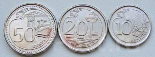 Сингапур 2013 г. Подбор монет без повторов
