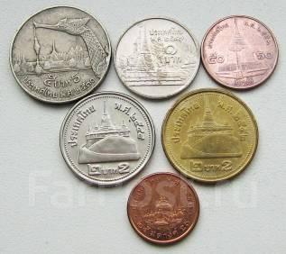 Таиланд. Подбор монет без повторов