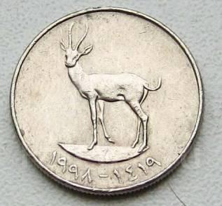 Эмираты.25 филсов.1998 г