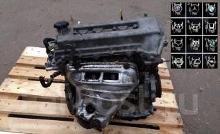 Двигатель. Toyota Corolla, CE120, CDE120, ZRE120, ZZE150, ZZE130, ZZE141, ZZE120, ZZE131, ZZE142, ZZE110, ZZE132, ZZE121, ZZE111, ZZE133, ZZE122, NZE1...