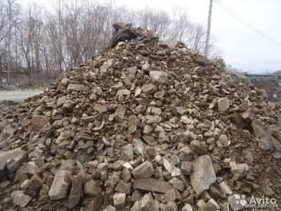 Куплю скальник до 1500 руб / авто с доставкой до ул Выселковой