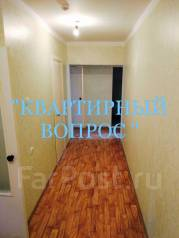 3-комнатная, улица Адмирала Смирнова 16. Снеговая падь, агентство, 70 кв.м.