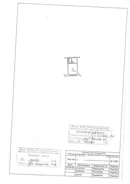 Гостинка, улица Надибаидзе 28. Чуркин, агентство, 17 кв.м. План квартиры