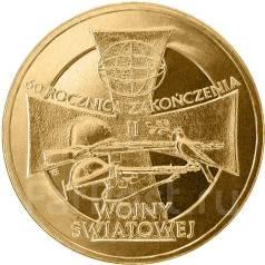 2 злотых 2005 год. Польша.60 летие окончания ВМВ,
