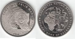 50 тенге 2014 год. Казахстан. Манул.