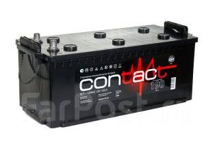 Contact. 190 А.ч., производство Россия