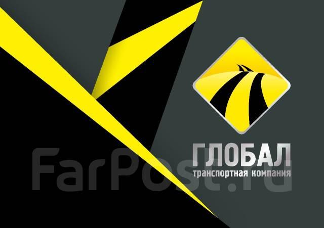 Первозка грузов до и по республике Саха (Якутия) и по ДВ региону