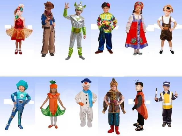 Шикарные детские карнавальные костюмы и нарядные платья. Пр-во Россия!