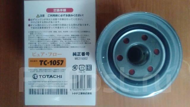 Фильтр масляный. Mitsubishi Challenger, K97WG Mitsubishi 1/2T Truck, V16B Mitsubishi Pajero, V26C, V26W, V78W, V46W, V46V, V68W, V26WG, V46WG