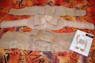 Бандажи для беременных. 46