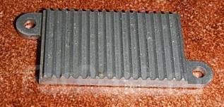 Радиатор на чип - охлаждение для микросхем.