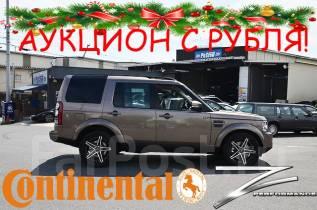 Новые зимние колеса 255/50R20 ZP4 Range Rover Оригиналы С Рубля!. 8.5x20 5x120.00 ET50 ЦО 72,6мм.