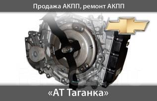 Автоматическая коробка переключения передач. Suzuki Chevrolet Cruize