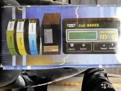 Продам реле контроля и защиты ( РКЗ) 50-250А