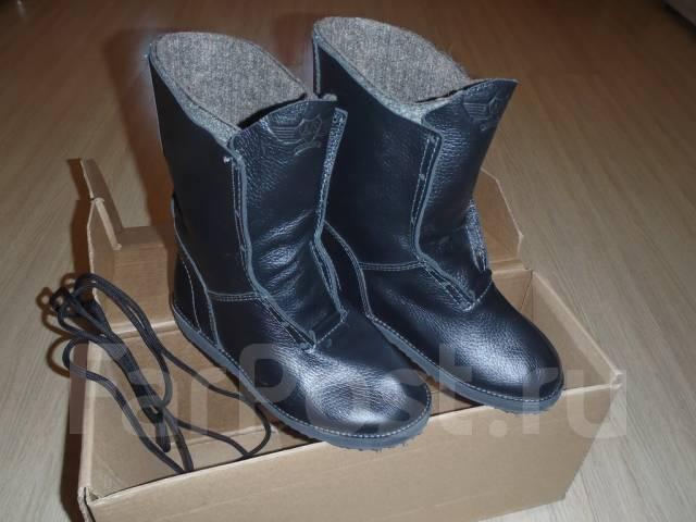 Ичиги укороченные со шнуровкой. Новогодняя скидка!