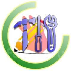 Демонтаж, монтаж электрики, сантехники и другие виды работ