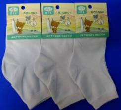 Носки. Рост: 104-110, 110-116 см