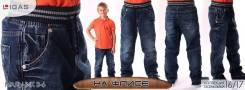 Детская джинсовая одежда оптом. Рост: 98-104 см