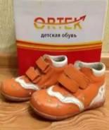 Ботинки ортопедические. 23