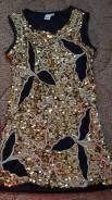 Платья бальные. Рост: 122-128, 128-134 см
