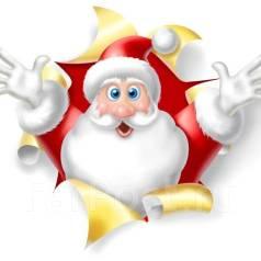 Вызов Деда Мороза на дом в Хабаровске
