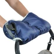 Муфты для рук на коляску.